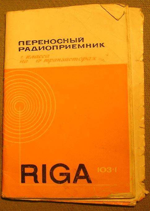 """"""",""""www.rv3bc.narod.ru"""