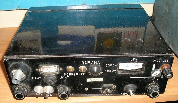 Радиостанция Лавина