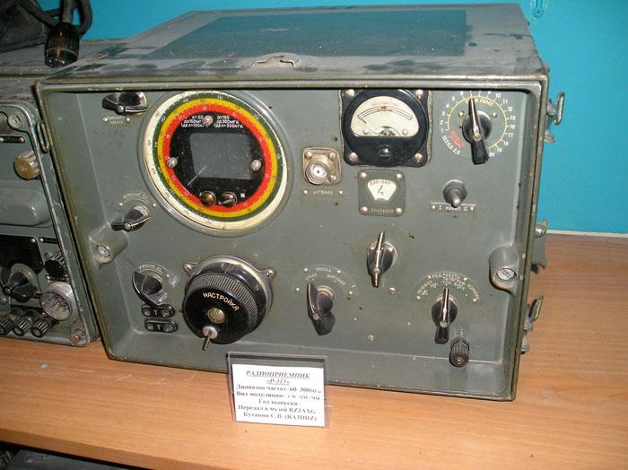 Радиоприемник «Р-313М».